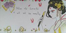 第五人格520手绘作品蝶香