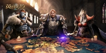 预约开启!《魔法门之英雄无敌:王朝》两大种族率先征战亚山世界