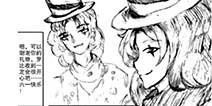 第五人格手绘漫画 小丑六一快乐