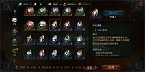 拉结尔宝石系统攻略 宝石系统玩法介绍