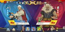 《一拳超人:最强之男》英雄X怪人玩法新手入门教程