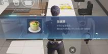 龙族幻想茶碗蒸食谱配方 自研食谱茶碗蒸怎么做