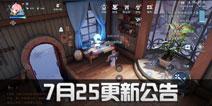 ��族幻想7月25日例行�S�o公告