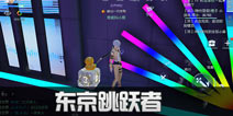 龙族幻想东京跳跃者异闻攻略 东京跳跃者小黄鸭分布