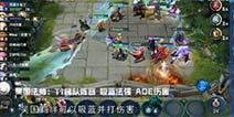 王者荣耀王者模拟战最强阵容 王者模拟战全阵容推荐