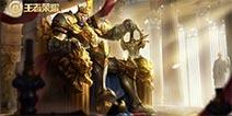 王者荣耀亚瑟隐藏T0级 唯一一个从未削弱的英雄