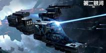 第二银河百夫长级舰船装配推荐 百夫长级飞船配件选择