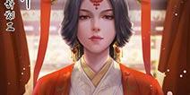 皇帝成长计划2更新公告:女官玩法更新,宫正司上线!