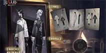 第五人格宿伞之魂-残花泪&迷你宿伞之魂1月25日上线