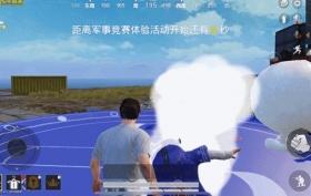 和平精英元宵节玩法介绍 好运撞出来,圆圆滚滚惹人爱!