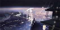 阴阳师百闻牌策划答疑|6位新式神本月上线,将开发更多玩法!