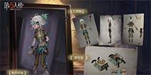 """第五人格第十一赛季·精华2正式开放,新求生者-""""囚徒""""加入庄园"""