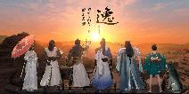 天涯明月刀手游五大门派超详细介绍 初入江湖怎么选门派