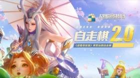 官宣!战歌竞技场将于5月13日上线! PVE模式+英雄甄选来袭