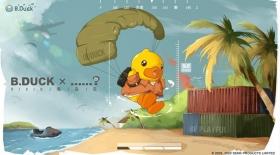 和平精英携手B.Duck正式开启跨界合作 潮萌小黄鸭5月19日空降海岛
