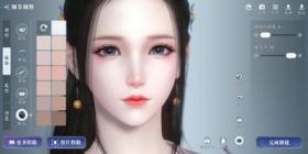 天涯明月刀手游捏脸系统怎么玩 捏脸系统玩法介绍
