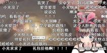 中国绊爱首次与游戏进行联动,人工智能来到天空之国打卡啦!