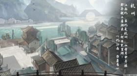 我的侠客江湖神州旅行指南之杭州篇