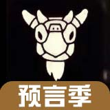 光遇预言季羊头面具先祖在哪里 羊脸面具怎么获得