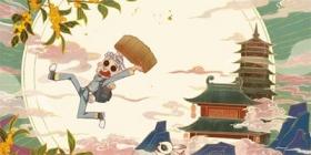 第五人格中秋佳节,庄园赏月,活动规则详解