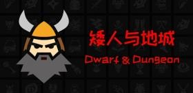 """《矮人与地城》:我在消除游戏里玩起了""""画画""""!"""