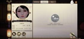 即时分享你的江湖见闻 天刀手游侠客圈功能介绍