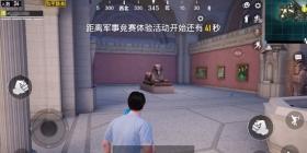 和平精英奇幻之旅地宫模式画展区位置  和平精英奇幻之旅地宫玩法画展区在哪