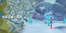 原神雪山急冻树怎么打 覆盖的奇迹之树打法教学