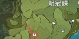 原神特殊宝藏在哪 明冠峡特殊宝藏位置