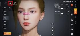 和平精英捏脸数据怎么导入 和平精英捏脸方案码导入方法