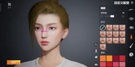 和平精英捏脸系统怎么玩 捏脸系统玩法介绍