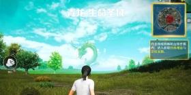 和平精英四圣降临青龙领域有什么用 四圣青龙生命圣域加什么效果