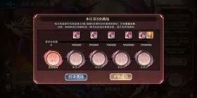 奥奇传说手游赤焰龙皇挑战阵容推荐 赤焰龙皇获得方法