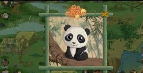 桃源记熊猫不见了怎么办 熊猫如何驯服