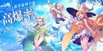 《双生幻想》今日全平台首发!