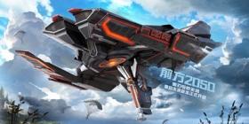 和平精英重启未来怎么玩 和平精英黑刃战舰怎么上去