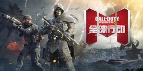 【全球行动】新枪支援新战场,新版内容抢先看!