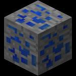 青金石矿石