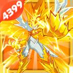 4399游戏盒福利