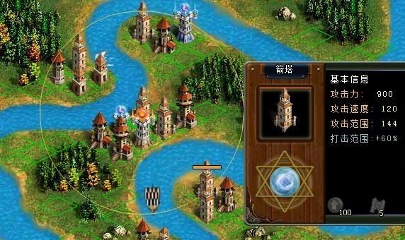 箭塔展示_游戏截图_4399守卫家园