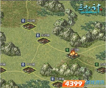 网页游戏 战争策略 三十六计 游戏攻略 >《36计》信边城对决打响四国图片