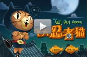 飞天忍者猫游戏介绍