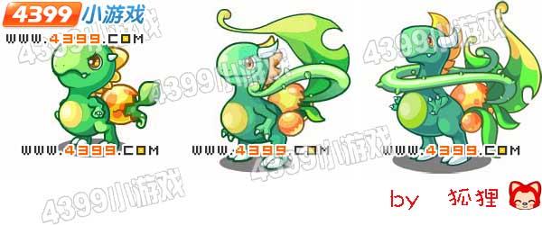 洛克王国蛋蛋龙