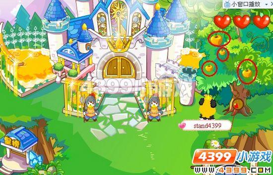 奥比岛梦幻国度第二宫