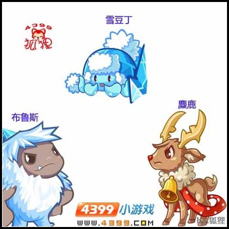 洛克/洛克王国12月份新宠狐狸大泄密 洛克王国12月份新宠物 麋鹿...