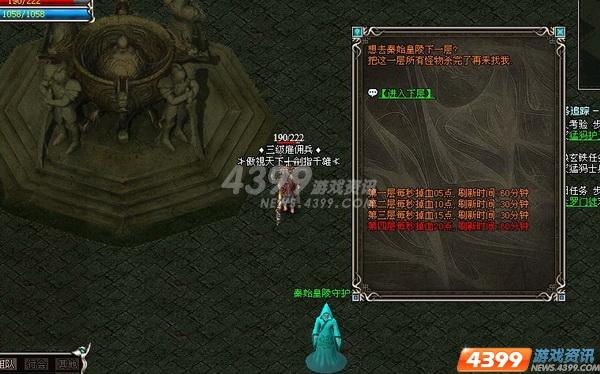 > 秦陵密令 《傲视千雄》千年地宫之谜揭示  想要进入秦始皇陵可以从