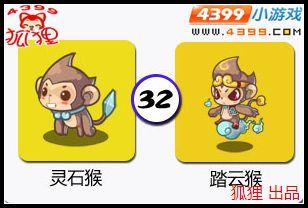 洛克王国灵石猴进化图