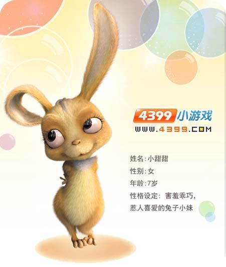 公主兔子图画大全可爱