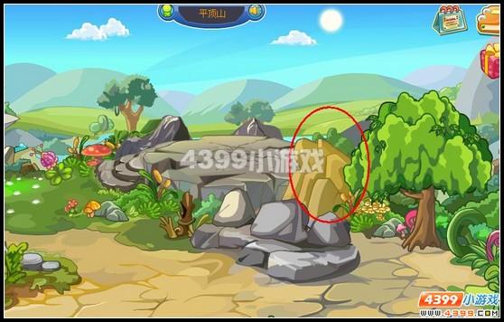 卡布西游冥图古犀在哪里?怎么打?