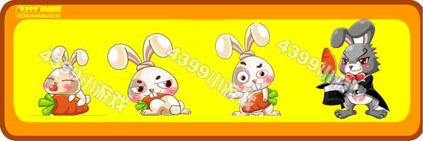 贪吃兔获得方法:动物园宝物兑换